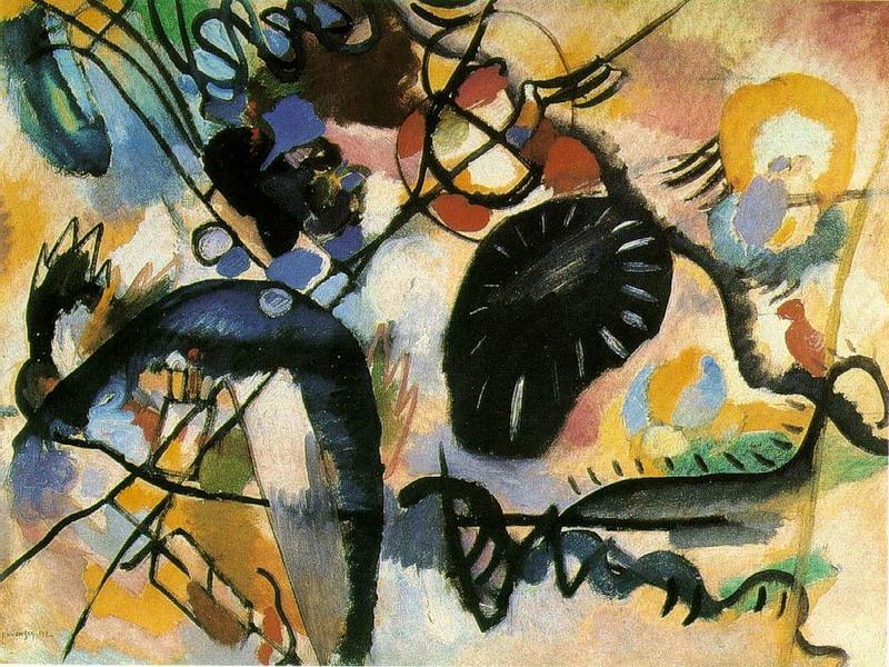 Wassily Kandinsky - Black spot, 1912