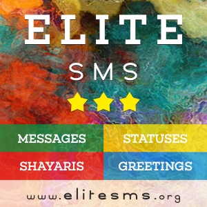 elite sms online free unlimited messages