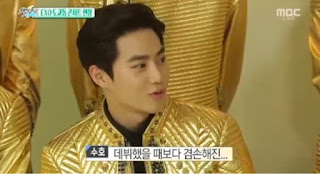 suho exo debut di section tv