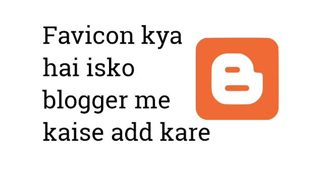 Favicon kya hai or isko blogger me kaise add kare.
