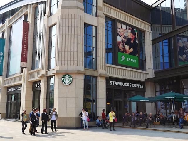 Starbucks in Hengyang, Hunan
