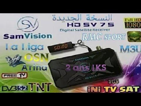 مراجعة النسخة الجديدة لجهاز SamVision SV 7S وتفعيل I🌟K🌟S وفتح O🌟S🌟N و R🌟M🌟C و TNT المغربية والفرنسية