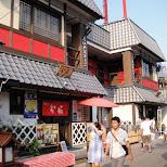 asakusa downtown in Asakusa, Tokyo, Japan