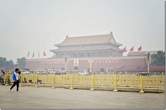 Lost on Planet China _ Tiananmen Square