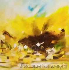 अजय शुक्ला की कलाकृति