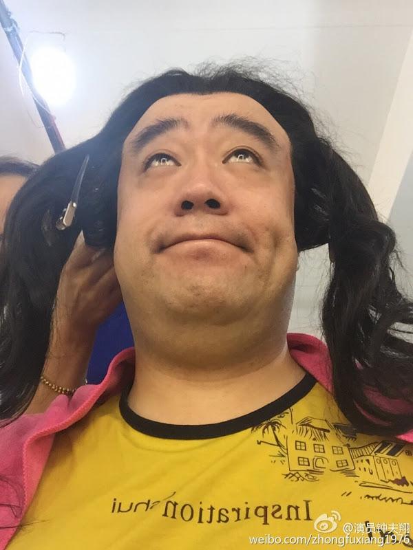 Zhong Fuxiang China Actor
