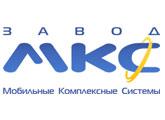 zavod-mks.jpg