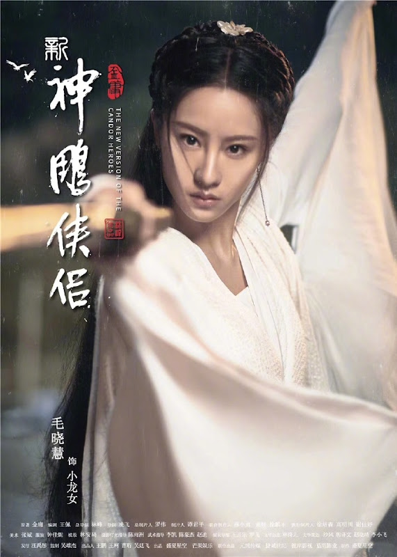 The Return of the Condor Heroes China Drama