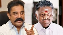 """FURIOUS: """"O Pannerselvam is not my Friend or Enemy"""" – Kamal Hassan Bold Statement"""