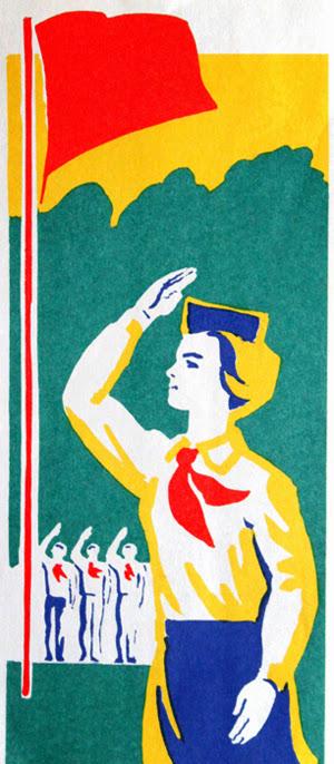 плакат, ссср, дети, пионеры, история, XX век, музей детства, пропаганда