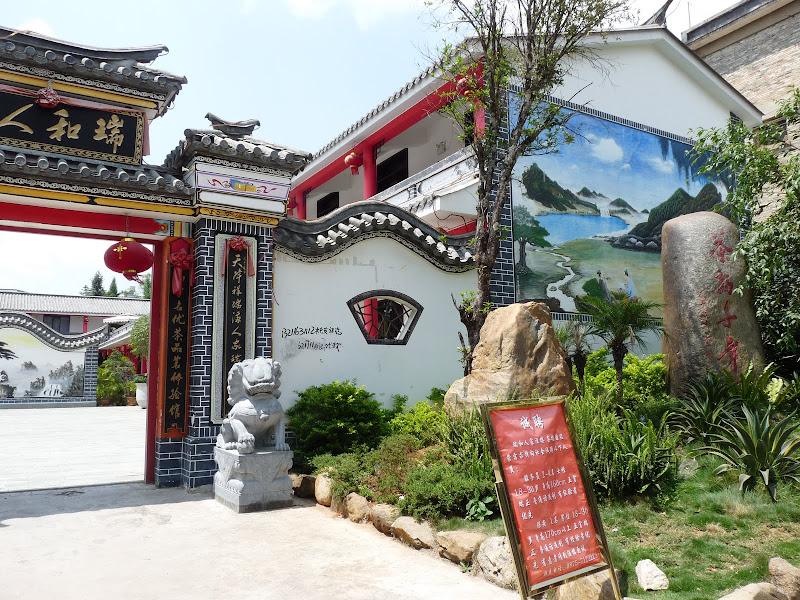 Chine .Yunnan,Menglian ,Tenchong, He shun, Chongning B - Picture%2B541.jpg