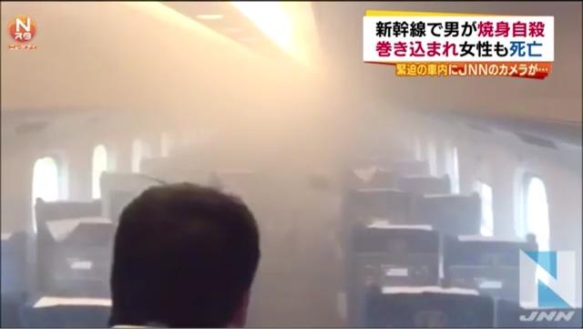 Tự tử trên tầu Shinkansen ở Nhật Bản