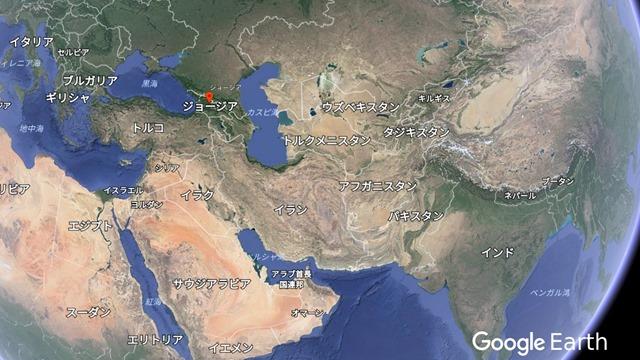 Google Earth ジョージア