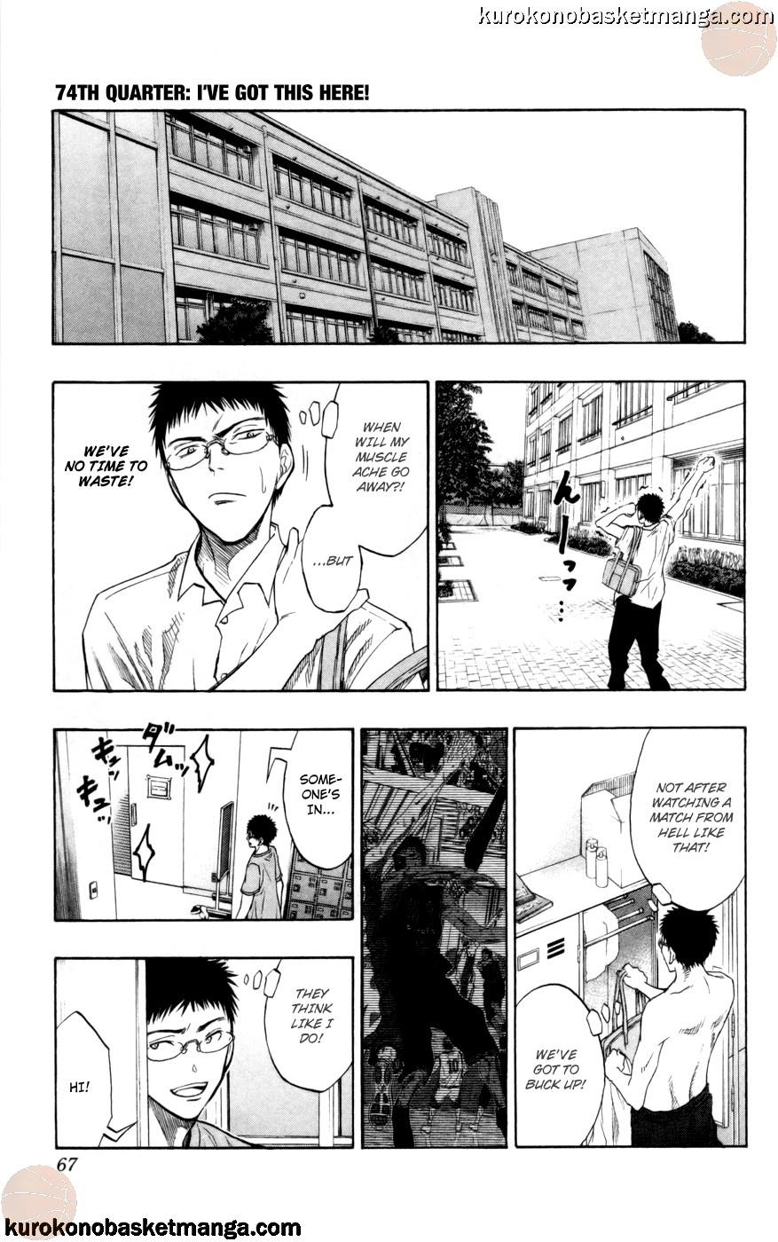 Kuroko no Basket Manga Chapter 74 - Image 01