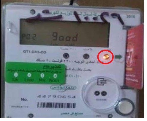 سرقة الكهرباء من العداد الذكى,سرقت الكهرباء من العداد الكارت,اللمبه الحمراء مبتفصلش,العداد الكهربائي الكارت,معرفة اعطال السيارة من لوحة العدادات,اسباب اضاءة لمبة الفرامل أثناء السير,عداد الكهرباء الرقمى,اسباب اضاءة لمبة الزيت,سرقة عداد الكهرباء مسبق الدفع,شرح عداد الكهرباء الكارت الجديد,اسباب اضاءة لمبة الزيت في السيارة,كم المسافة بعد اضاءة لمبة الوقود البنزين,عدم اضاءة لمبة الوقود,لمبة تحذير الحرارة في السيارة,كهرباء,طريقة شحن عداد الكهرباء الكودي الجديد مسبق الدفع,اسباب اضاءة لمبة abs
