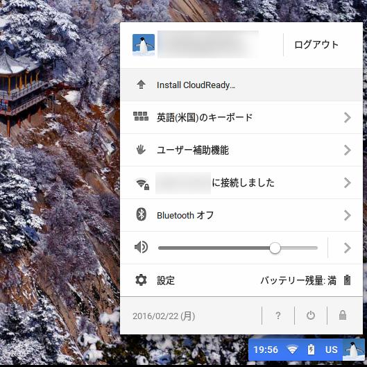 Chrome OSの設定メニュー