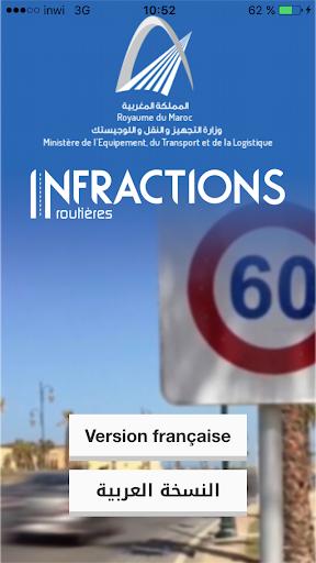 Infractions routières screenshot