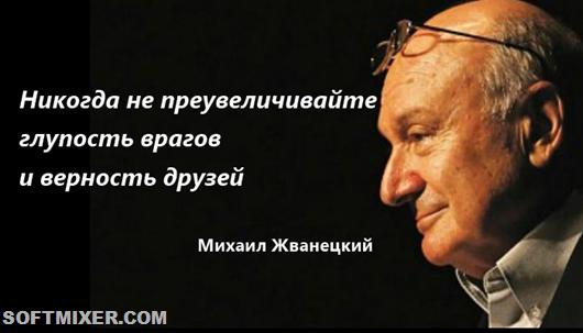 mihaila-zhvaneckog-1