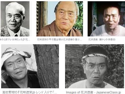 花沢徳衛も熱演『塀の中の懲りない面々』と『ドッキリカメラ』