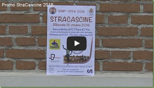 promo StraCascine 2016