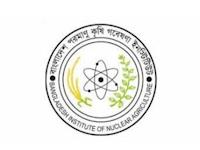 নিয়োগ বিজ্ঞপ্তি প্রকাশ করেছে বাংলাদেশ পরমাণু কৃষি গবেষণা ইনস্টিটিউট (বিনা)