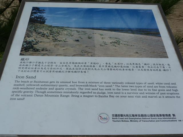 TAIWAN.San Jih juste à côté  de DAN SHUI - P1080053.JPG