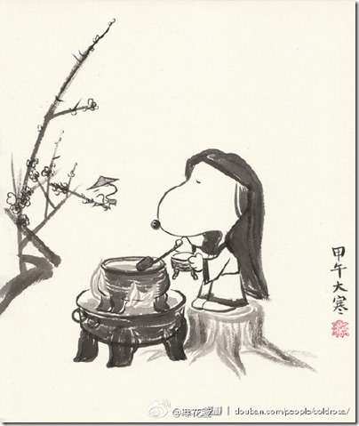 Peanuts X China Chic by froidrosarouge 花生漫畫 中國風 by寒 Snoopy and Woodstock Boiling Wine
