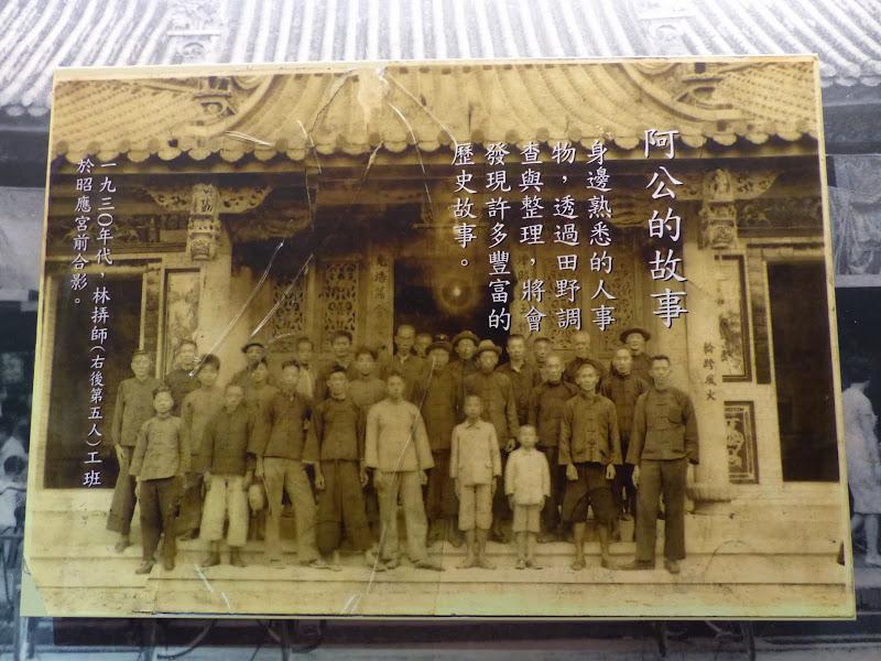 Yilan, Neicheng - P1030322.JPG