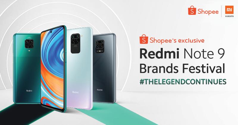 Xiaomi ส่งต่อความพิเศษในแคมเปญ 'Shopee Brands Festival'  เปิดตัว Redmi Note 9 สมาร์ทโฟนแบตเตอรี่อึด ชาร์จไว ในราคาที่สุดคุ้ม