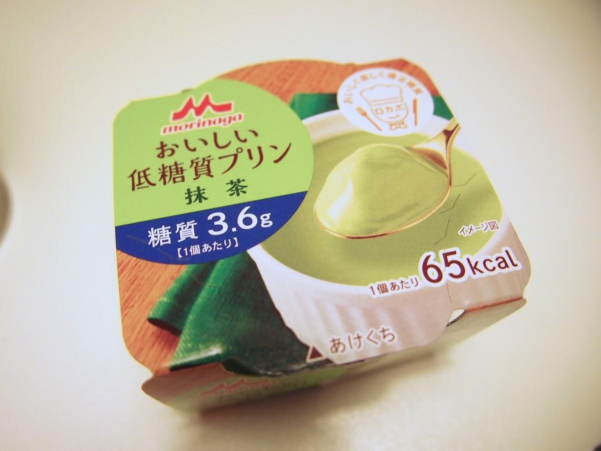 おいしい低糖質プリン抹茶