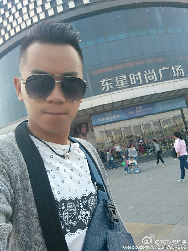 He Yujun China Actor