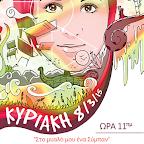 adhd-a4-print-2-1.png
