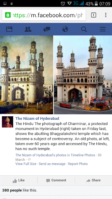 Hyderabad - Rare Pictures - Screenshot_2015-10-04-07-09-25.png