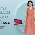 Brand Days from Philips, Puma and more get upto 60% off