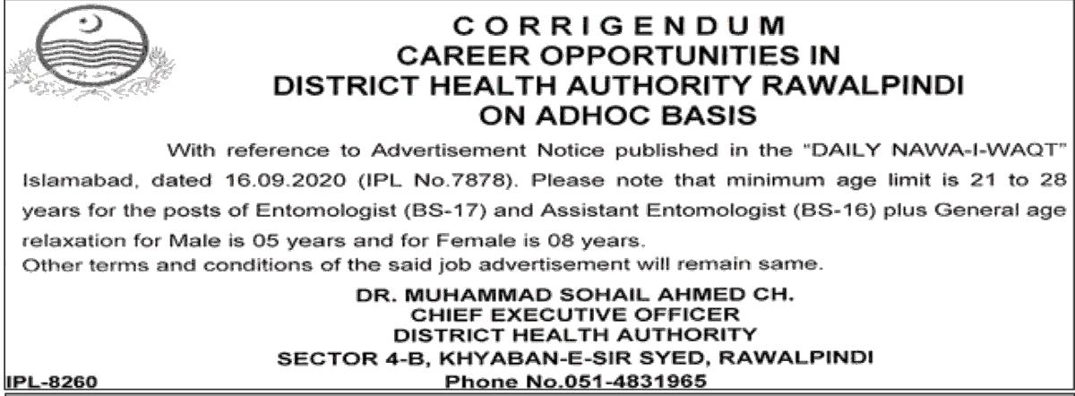District Health Authority Jobs September 2020