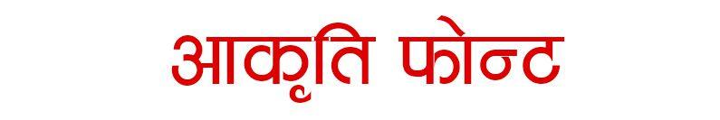 CV Aakriti Font