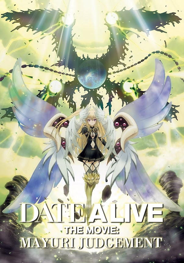 Date A Live The Movie: Mayuri Judgement
