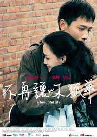 A Beautiful Life (2011) - Mỹ Nữ Lừa Tình