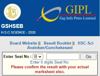 GSEB SSC/HSC REPETER Result 2021 ~ AKPARMAR.COM ...