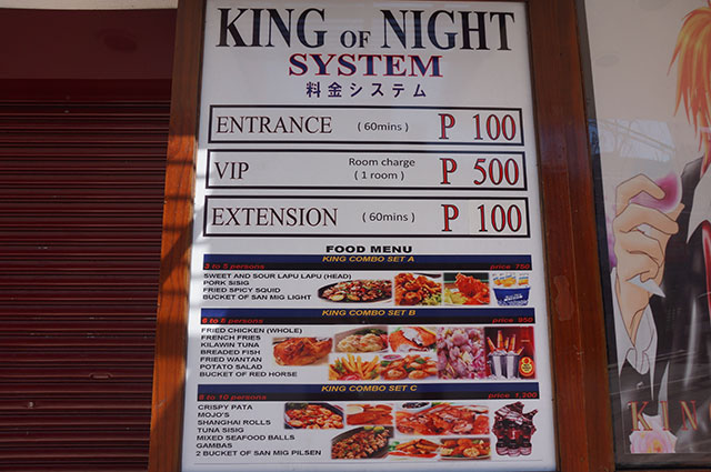 King of Nightの料金