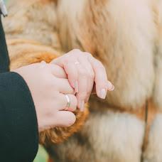 Wedding photographer Ekaterina Malysheva (eifelia). Photo of 11.01.2016