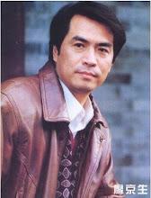 Liao Jingsheng China Actor