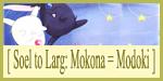 Soel to Larg: Mokona=Modoki no Bouken
