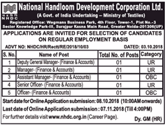 NHDC Limited Advertisement 2018 www.indgovtjobs.in