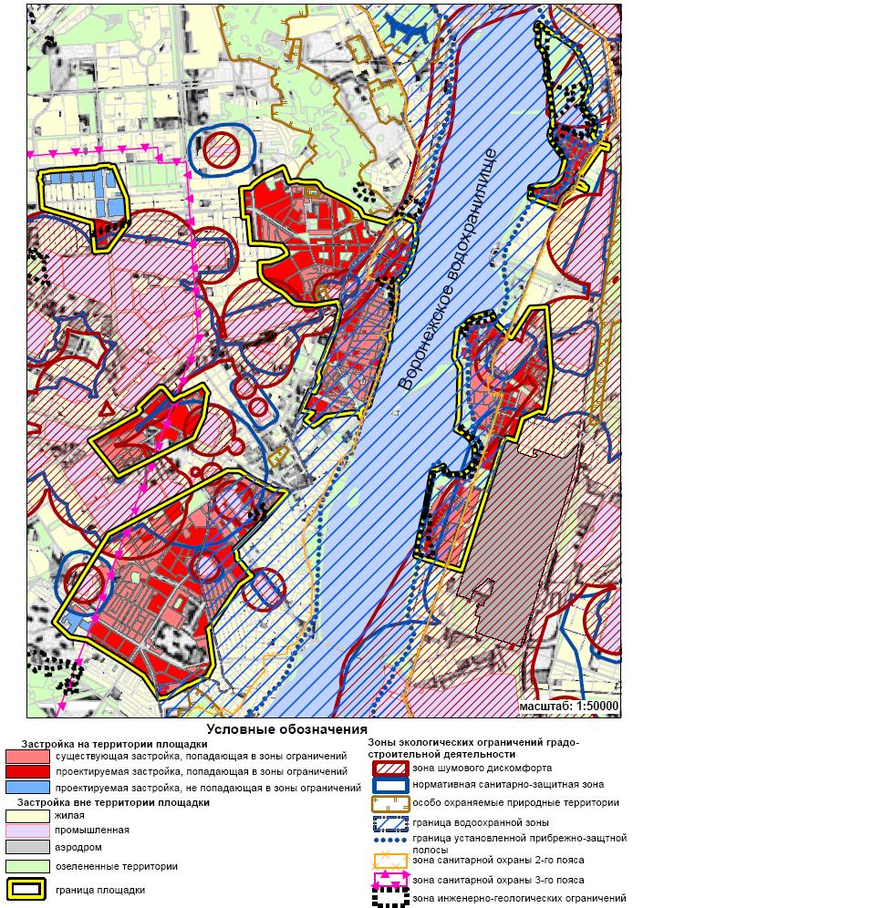 Карта-схема зон экологических ограничений градостроительной деятельности (площадка «центральная зона г. Воронеж»)
