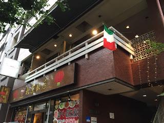 イタリアンレストランファボーレの外観
