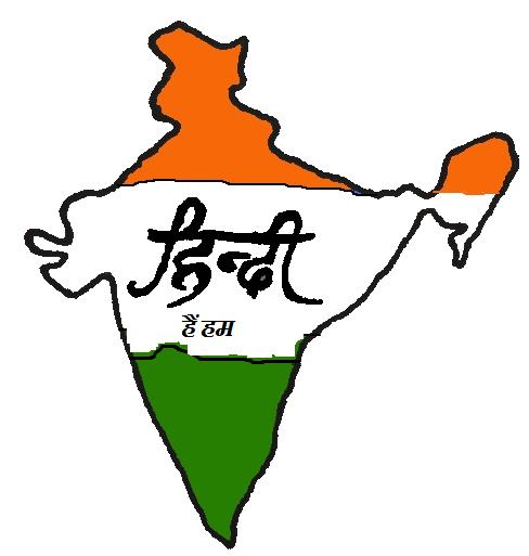 विराम चिह्न के प्रकार, प्रयोग और नियम : Hindi Punctuation : Types, Uses and Rules of Punctuation - MobileSathi.Com