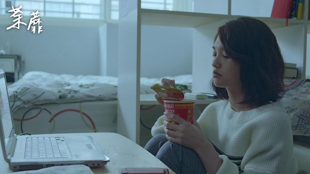 荼蘼劇照1.JPG
