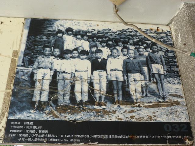 TAIWAN .Le port de SU AO - P1090187.JPG