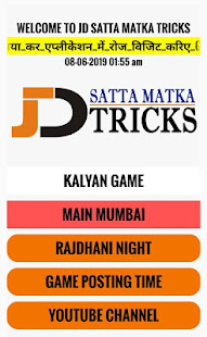 JD Satta Matka Tricks – Apps on Google Play